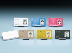 Wii Business Cards from Nintendo