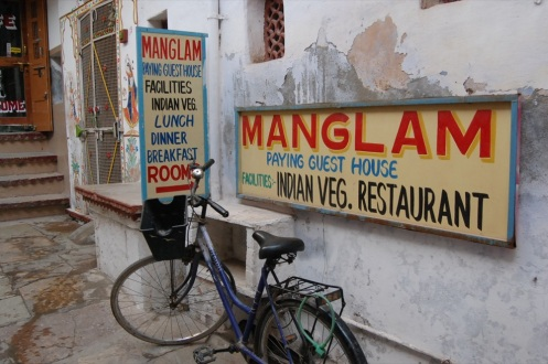 Entrance to Manglam. Bundi, India